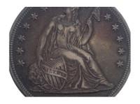 Honest Coin Shop (1) - Secondhand & Antique Shops