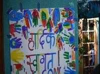 Indus Heritage Center (1) - Языковые школы