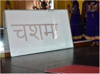 Indus Heritage Center (3) - Escolas de idiomas