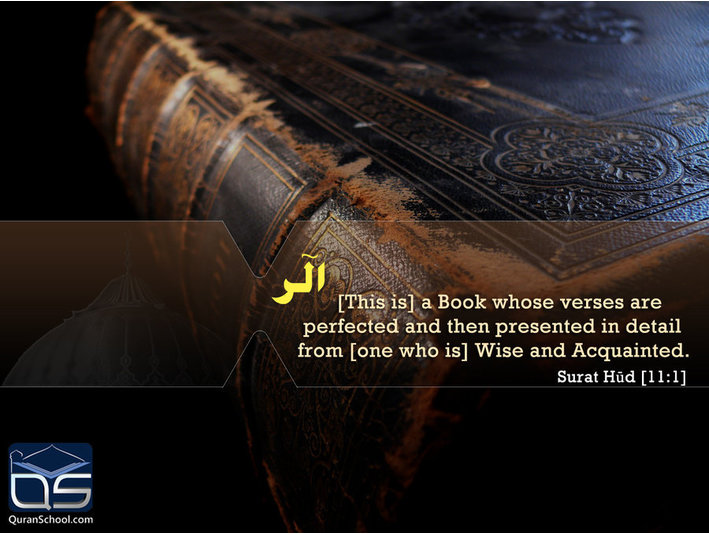 Quran School - Online courses