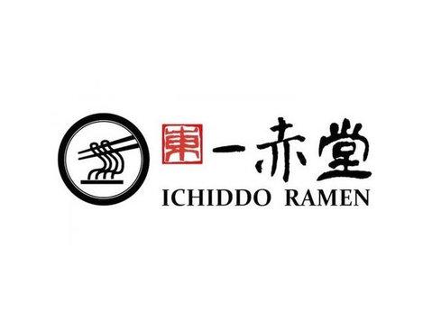 Ichiddo Ramen - Restaurants