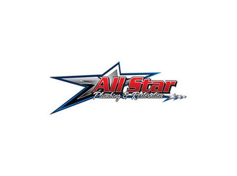 All Star Plumbing & Restoration - Plumbers & Heating
