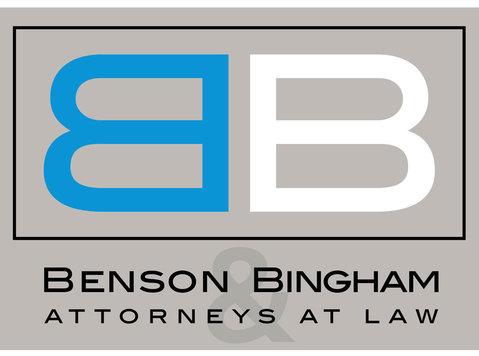 Benson & Bingham Accident Injury Lawyers, Llc - Commercial Lawyers