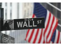 Worden Capital Management (1) - Business Accountants