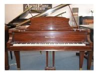 McBrayer's Award Piano (2) - Electrical Goods & Appliances