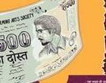 1500 Ka Dost by Vayam The Performing Arts Society