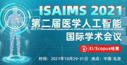 2021 2nd International Symposium on Artificial Intelligence for Medicine Sciences(ISAIMS2021)