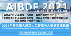 2021 Guangdong-Hong Kong-Macao Greater Bay Area Artificial Intelligence and Big Data Forum