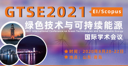 2021 International Conference on Green Technologies and Sustainable Energy (gtse 2021)