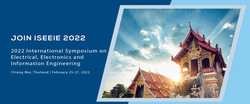 2022 International Symposium on Electrical, Electronics and Information Engineering(ISEEIE 2022)
