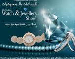 42nd MidEast Watch & Jewellery Show 2017
