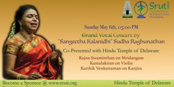 A Grand Carnatic Vocal Concert By Sudha Raghunathan