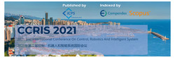 Acm-2021 2nd International Conference on Control, Robotics and Intelligent System (ccris 2021)