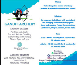 Archery Sessions for all