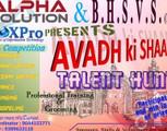 Avadh Ki Shan