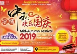 Birmingham Mid Autumn Festival 2019
