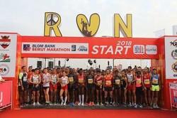 Blom Bank Beirut Marathon, Lebanon 2019