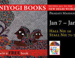 Buy one book and get one absolutely free | Niyogi Books
