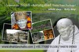 Chennai to shirdi sai baba tour package