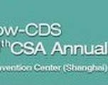China Dental Show (cds) 2017 & The 19th Csa Annual Meeting