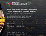 Discourse at Authors Corner, World Book Fair|Niyogi Books