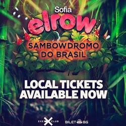 Elrow Sofia - Sambowdromo De Brasil