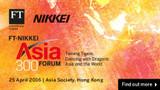 Ft-nikkei Asia300 Forum