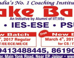 Gate, Ies-ese & Psu Classroom coaching Batch Starting from March 1st, 2017