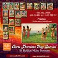Guru Purnima Day Special - 18 Siddhas Maha Homam