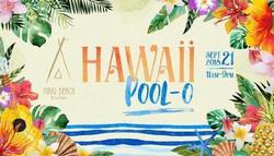 Hawaii Pool - O