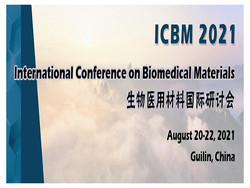 Int'l Conference on Biomedical Materials (icbm 2021)
