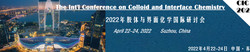 Int'l Conference on Colloid and Interface Chemistry (cic 2022)