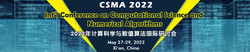 Int'l Conference on Computational Science and Numerical Algorithms (csma 2022)