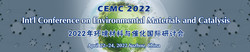 Int'l Conference on Environmental Materials and Catalysis (cemc 2022)