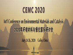 Int'l Conference on Environmental Materials and Catalysis (cemc 2020)