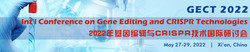 Int'l Conference on Gene Editing and Crispr Technologies (gect 2022)