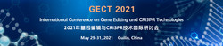 Int'l Conference on Gene Editing and Crispr Technologies (gect 2021)