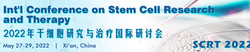 Int'l Conference on Stem Cell Research and Therapy (scrt 2022)