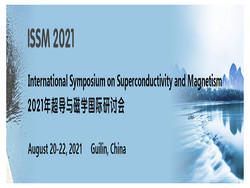 Int'l Symposium on Superconductivity and Magnetism (issm 2021)