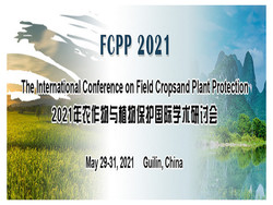 International Conference on Field Crops and Plant Protection(FCPP 2021)