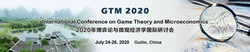 International Conference on Game Theory and Microeconomics (gtm 2020)