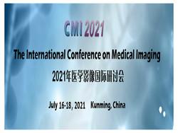 International Conference on Medical Imaging (cmi 2021)