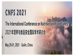 International Conference on Nutrition and Food Safety (cnfs 2021)