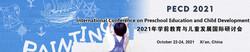 International Conference on Preschool Education and Child Development (pecd 2021)