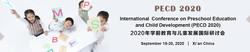 International Conference on Preschool Education and Child Development (pecd 2020)