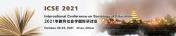 International Conference on Sociology of Education(ICSE2021)