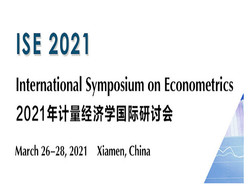 International Symposium on Econometrics (ise 2021)