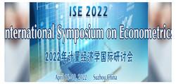 International Symposium on Econometrics (ise 2022)