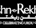 Jashn -e-Rekhta