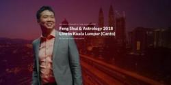Joey Yap's Feng Shui & Astrology 2018 (Cantonese) - Kl